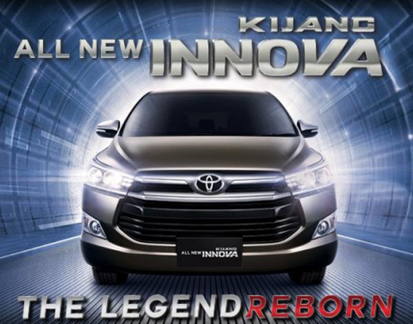 Image Result For Harga Toyota New Rush Di Surabaya Promo Dealer